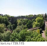 Купить «Мост Адольфа, г. Люксембург, Люксембург», фото № 739115, снято 13 ноября 2019 г. (c) Denis Kh. / Фотобанк Лори