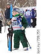 Маленький лыжник (2009 год). Редакционное фото, фотограф Вячеслав Осокин / Фотобанк Лори