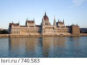 Купить «Парламент в Будапеште, Венгрия», фото № 740583, снято 3 ноября 2008 г. (c) Гараев Александр / Фотобанк Лори