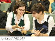 Купить «Студенты», фото № 742547, снято 2 марта 2009 г. (c) Игорь Лилеев / Фотобанк Лори