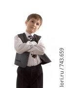 Купить «Серьезный ребенок», фото № 743659, снято 26 мая 2018 г. (c) Алексей Ведерников / Фотобанк Лори