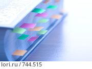 Купить «Book and book-marks, книга и заметки в ней», фото № 744515, снято 10 марта 2009 г. (c) Алифиренко Виталий / Фотобанк Лори