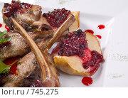 Купить «Мясо ягненка на косточке с брусничным соусом», фото № 745275, снято 21 августа 2018 г. (c) Александр Fanfo / Фотобанк Лори