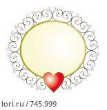 Купить «Медальон с сердечком. Medallion with a heart.», иллюстрация № 745999 (c) Алексей Лебедев-Реллер / Фотобанк Лори