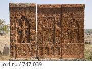 Купить «Хачкары. Средневековые памятники истории, Армения.», фото № 747039, снято 21 октября 2018 г. (c) Марианна Меликсетян / Фотобанк Лори