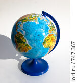Купить «Глобус», фото № 747367, снято 12 марта 2009 г. (c) Андрей Лабутин / Фотобанк Лори