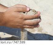 Время - песок. Стоковое фото, фотограф Елена Денисенко / Фотобанк Лори