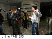 Купить «Дима Билан», фото № 748595, снято 23 марта 2008 г. (c) Сергей Лаврентьев / Фотобанк Лори