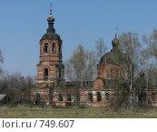 Церковь. Стоковое фото, фотограф Евгений Степанов / Фотобанк Лори