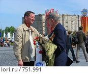 Купить «Парк Победы в День Победы. (9 мая 2008 года). Москва», эксклюзивное фото № 751991, снято 9 мая 2008 г. (c) lana1501 / Фотобанк Лори