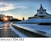 Купить «Парк Победы на Поклонной Горе на закате. Москва», эксклюзивное фото № 754183, снято 16 февраля 2008 г. (c) lana1501 / Фотобанк Лори