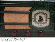 Купить «Ретро радио», фото № 754467, снято 14 марта 2009 г. (c) Павел Гундич / Фотобанк Лори