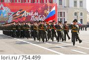 Купить «День Победы, парад», фото № 754499, снято 9 мая 2008 г. (c) Vladimir Kolobov / Фотобанк Лори