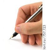 Рука с ручой. Стоковое фото, фотограф Михаил Ковалев / Фотобанк Лори