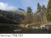 Осень в горах. Стоковое фото, фотограф хлебников алексей / Фотобанк Лори