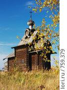 Церковь в Хохловке. Стоковое фото, фотограф Бузмаков Николай / Фотобанк Лори