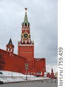 Купить «Москва. Кремль. Спасская башня», эксклюзивное фото № 759439, снято 12 марта 2009 г. (c) lana1501 / Фотобанк Лори
