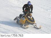 Купить «Гонки на снегоходах», фото № 759763, снято 9 марта 2009 г. (c) Сергей Бахадиров / Фотобанк Лори