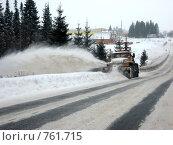 Купить «Очистка автомобильной трассы от снега», фото № 761715, снято 24 января 2008 г. (c) Дубинин Дмитрий / Фотобанк Лори