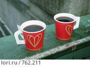 Чашки с глинтвейном. Стоковое фото, фотограф Наталья Вахменина / Фотобанк Лори