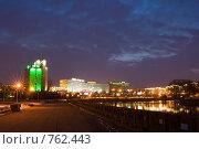 Купить «Ночная панорама Минска. Проспект Победителей. Берег реки Свислочь.», фото № 762443, снято 19 марта 2009 г. (c) Андрей Рыбачук / Фотобанк Лори