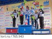 Купить «Лыжный спорт. Победители Деминского марафона 2009 среди женщин на пъедестале почета. Награждение. Дёмино. Рыбинск.», фото № 765943, снято 22 марта 2009 г. (c) Дмитрий Земсков / Фотобанк Лори