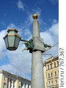 Фигура гиппокампа на фонаре у моста Ломоносова (2009 год). Стоковое фото, фотограф Корчагина Полина / Фотобанк Лори