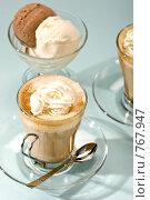 Купить «Кофе», фото № 767947, снято 6 декабря 2005 г. (c) Кравецкий Геннадий / Фотобанк Лори