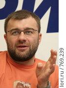 Купить «Знаменитости. Михаил Пореченков», фото № 769239, снято 22 марта 2009 г. (c) Gagara / Фотобанк Лори