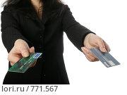 Купить «Девушка дающая кредитные карты», фото № 771567, снято 22 марта 2007 г. (c) Александр Орлов / Фотобанк Лори