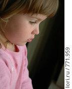 Детская  эмоция. Стоковое фото, фотограф Ольга Харламова / Фотобанк Лори