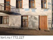 Фрагмент фасада стены жилого дома (2008 год). Редакционное фото, фотограф Пакалин Сергей / Фотобанк Лори