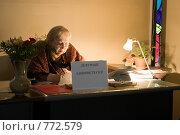 Купить «Дежурный администратор», фото № 772579, снято 26 марта 2009 г. (c) Сергей Лаврентьев / Фотобанк Лори
