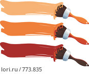 Три кисточки с краской. Стоковая иллюстрация, иллюстратор Смирнова Ирина / Фотобанк Лори