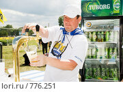 Купить «Повелитель пива. Продавец пива», эксклюзивное фото № 776251, снято 6 июля 2008 г. (c) Александр Щепин / Фотобанк Лори