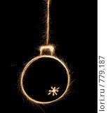 Купить «Елочный шар из искр», фото № 779187, снято 15 декабря 2018 г. (c) Losevsky Pavel / Фотобанк Лори