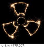 Купить «Знак радиации из искр», фото № 779307, снято 16 декабря 2018 г. (c) Losevsky Pavel / Фотобанк Лори