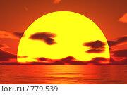 Купить «Огромное солнце», фото № 779539, снято 19 апреля 2019 г. (c) Losevsky Pavel / Фотобанк Лори