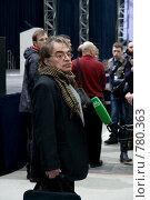 Купить «Чрезвычайный съезд кинематографистов. Александр Адабашьян», фото № 780363, снято 30 марта 2009 г. (c) Медведева Мила / Фотобанк Лори