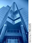 Купить «Современное высотное здание», фото № 780635, снято 21 июля 2019 г. (c) Losevsky Pavel / Фотобанк Лори