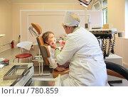 Купить «Стоматолог смотрит зубы у ребенка», фото № 780859, снято 11 декабря 2017 г. (c) Losevsky Pavel / Фотобанк Лори