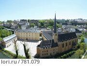 Купить «Церковь Иоанна Крестителя, Панорама. Город Люксембург, Люксембург», фото № 781079, снято 8 июля 2020 г. (c) Denis Kh. / Фотобанк Лори