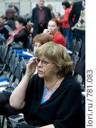 Купить «Алла Сурикова. Внеочередной чрезвычайный съезд кинематографистов», фото № 781083, снято 29 марта 2009 г. (c) Медведева Мила / Фотобанк Лори