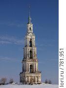 Купить «Затопленная колокольня», фото № 781951, снято 24 июня 2006 г. (c) Евгений Шелковников / Фотобанк Лори