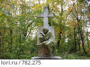 Купить «Памятник на могиле семейства Нобель, Смоленское кладбище в Петербурге», фото № 782275, снято 4 октября 2008 г. (c) Полина Столбушинская / Фотобанк Лори