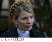 Юлия Тимошенко (2005 год). Редакционное фото, фотограф Вадим Морозов / Фотобанк Лори