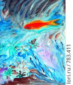 Золотая рыбка. Стоковая иллюстрация, иллюстратор Ольга Долотина / Фотобанк Лори