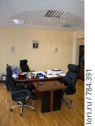 Офис. Кабинет руководителя (2009 год). Редакционное фото, фотограф Владимир / Фотобанк Лори
