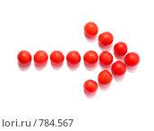 Стрелка из помидоров черри на белом фоне. Стоковое фото, фотограф Ирина Рубанова / Фотобанк Лори