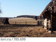 Весенние холмы (2008 год). Стоковое фото, фотограф Тамара Нагиева / Фотобанк Лори